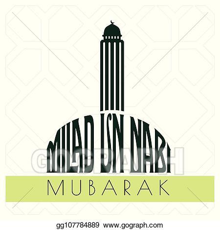 Eid milad un nabi clipart svg library Vector Illustration - Eid milad un nabi design card with typography ... svg library