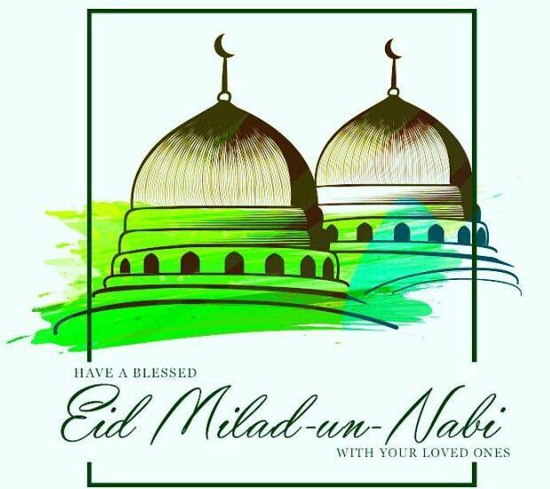 Eid milad un nabi clipart svg royalty free library Eid Milad un Nabi mubarak. | Islam : QURAN | Eid milad un nabi, Eid ... svg royalty free library