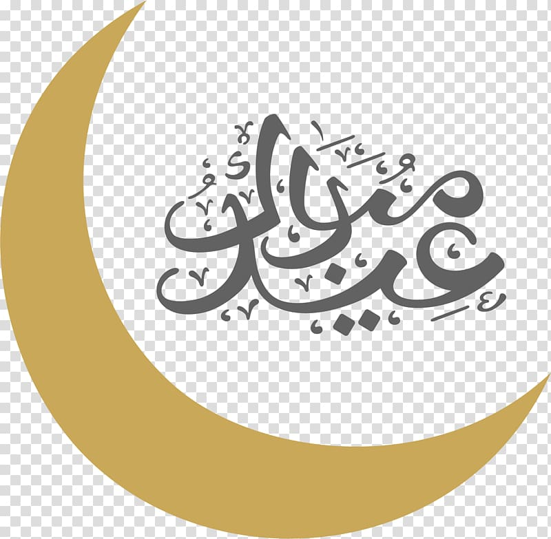 Eid mubarak calligraphy clipart banner black and white library Black Arabic calligraphy illustration, Eid al-Fitr Ramadan Eid ... banner black and white library