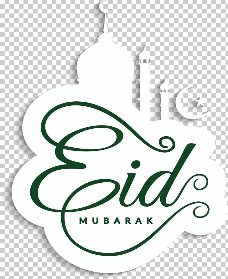 Eid mubarak clipart pic image royalty free stock Eid Mubarak Eid Al-Fitr Eid Al-Adha Holiday Gift PNG, Clipart, Adha ... image royalty free stock