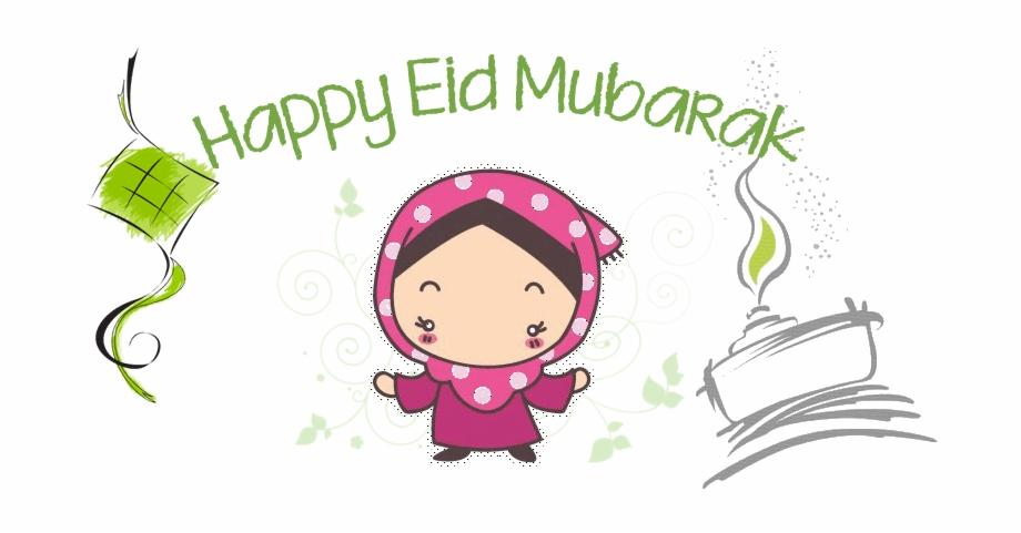 Eid mubarak images clipart freeuse stock Ramadan Clipart Eid - Happy Eid Mubarak Cute Free PNG Images ... freeuse stock
