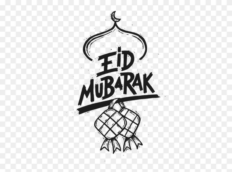 Eid mubarak images clipart banner stock Modern Eid Mubarak Banner - Eid Mubarak Icon Png Clipart (#1504777 ... banner stock