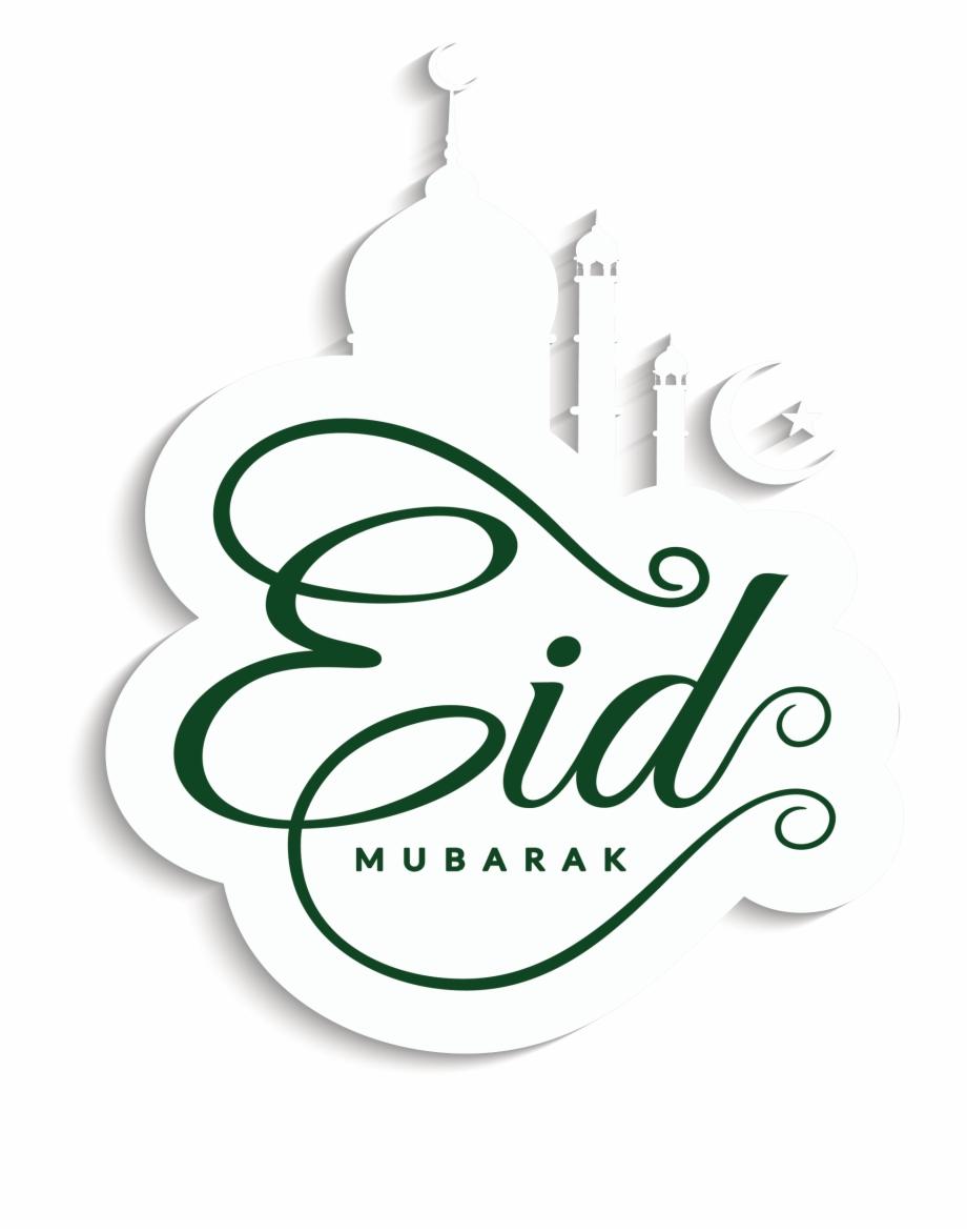 Eid mubarak images clipart jpg black and white library Eid Mubarak Png Free PNG Images & Clipart Download #262363 - Sccpre.Cat jpg black and white library