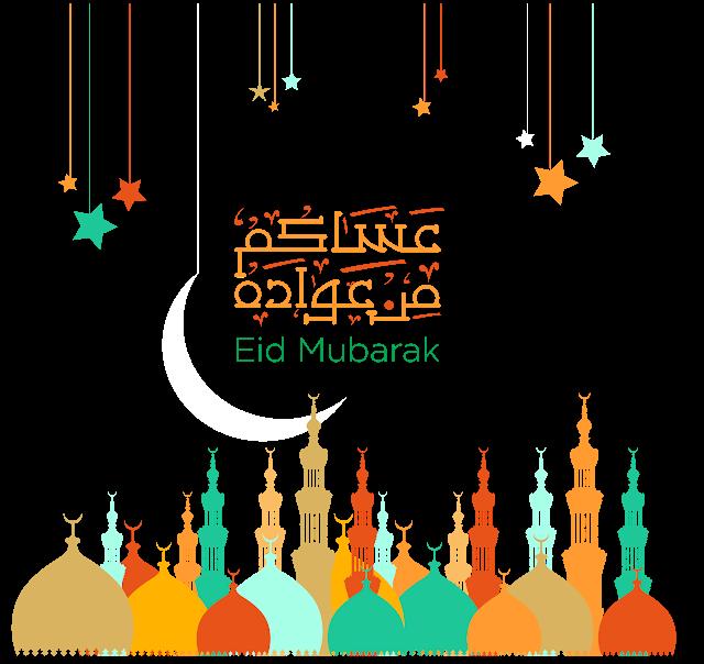 Eid mubarak images clipart graphic stock eid mubarak images png | PNG FILES | Eid mubarak images, Mubarak ... graphic stock
