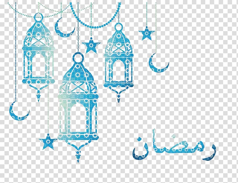 Eid mubarak images clipart clip art royalty free download Eid al-Fitr Eid Mubarak Eid al-Adha Islam , Islamic pattern, blue ... clip art royalty free download
