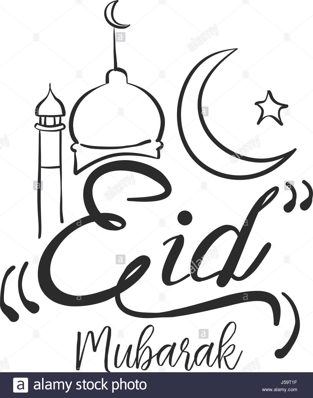 Eid mubarak images clipart graphic library Eid mubarak clipart 9 » Clipart Station graphic library