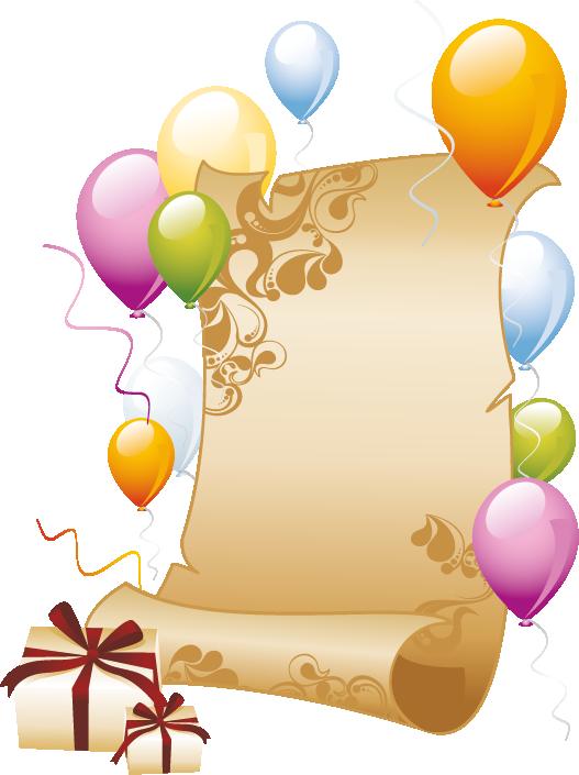 Einladung geburtstag clipart image royalty free download parchemins - Page 66   W. Frames - рамки для вітання   Pinterest image royalty free download