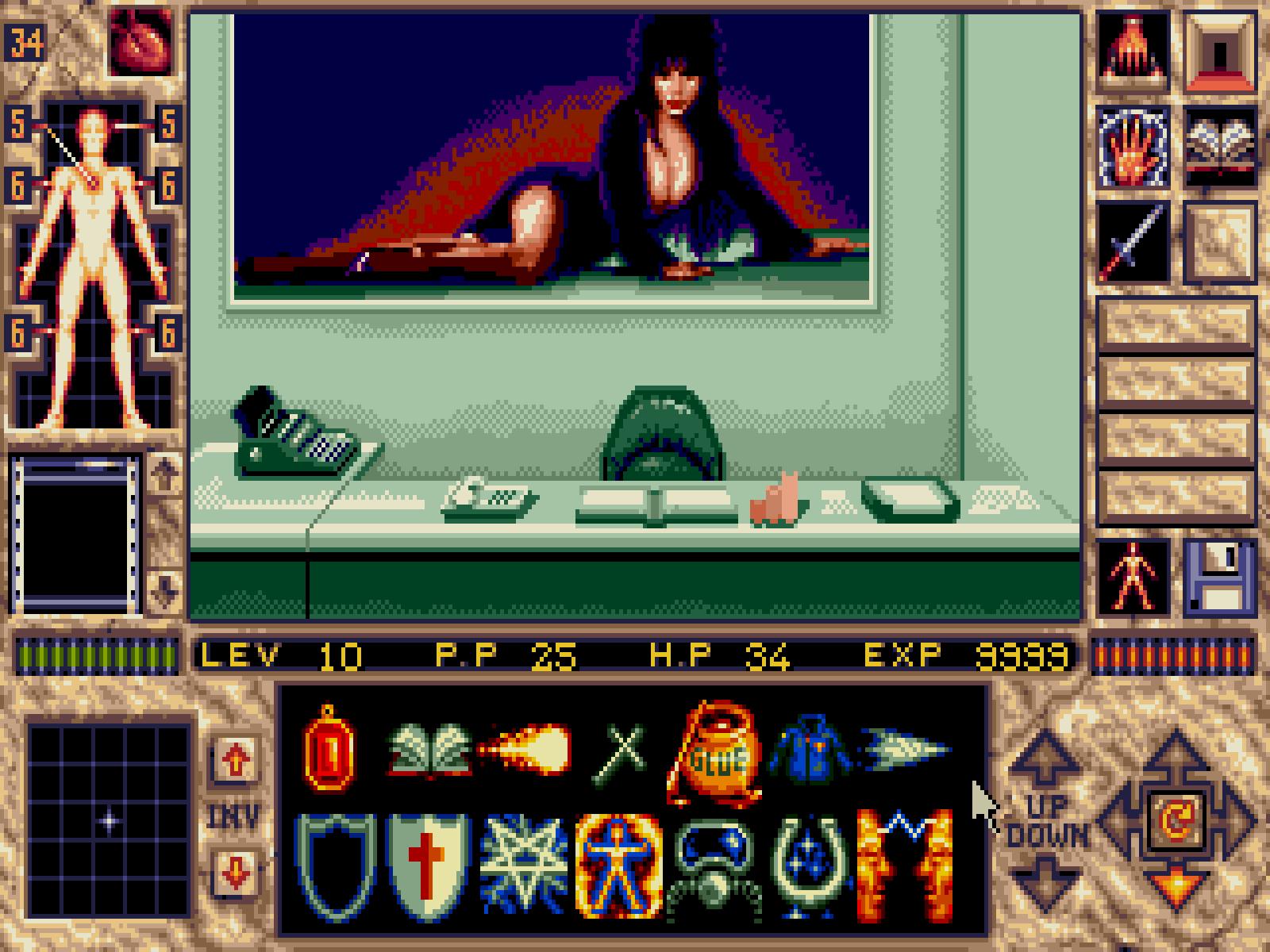 Elvira ii the jaws of cerberus clipart clip freeuse stock The Adventure Gamer: Elvira II - Final Rating clip freeuse stock