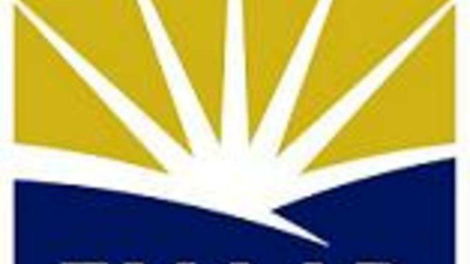 Emaar logo clipart svg stock Emaar Properties records 2009 annual net operating profit of AED ... svg stock
