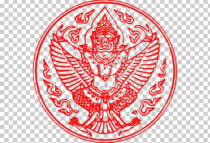 Emblem of thailand clipart png library stock Emblem Of Thailand Garuda Symbol PNG, Clipart, Area, Art, Bhumibol ... png library stock