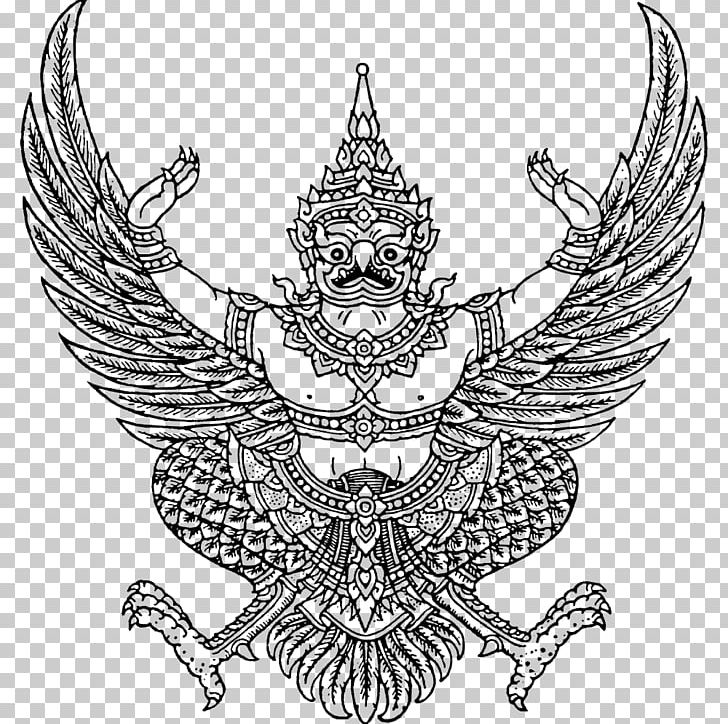 Emblem of thailand clipart picture royalty free Emblem Of Thailand Garuda National Emblem Coat Of Arms PNG, Clipart ... picture royalty free