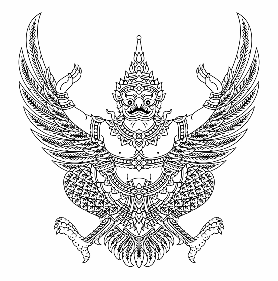 Emblem of thailand clipart clipart freeuse File Garuda Emblem Of - Thailand Emblem Free PNG Images & Clipart ... clipart freeuse