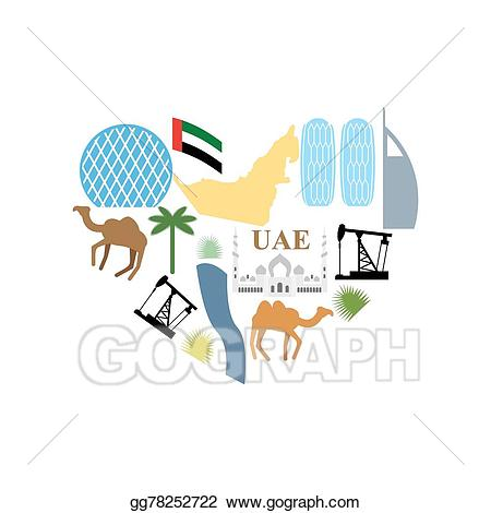 Emirates clipart vector royalty free download Vector Clipart - I love uae. symbol heart attractions of united arab ... vector royalty free download
