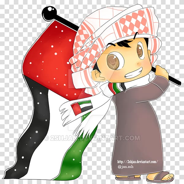 Emirates clipart jpg freeuse library United Arab Emirates National Day Drawing Holiday, others ... jpg freeuse library