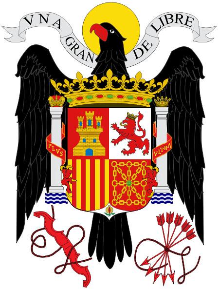 Escudo de espa a clipart clip library download Escudo de España (Franquista)   Alfonso Atocha Aguilar   Flickr clip library download