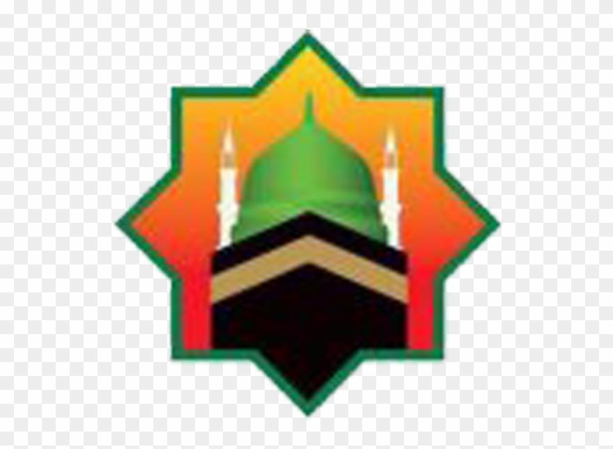 Essa clipart clipart freeuse stock Essa Umrah - Emblem Clipart (#3812380) - PinClipart clipart freeuse stock
