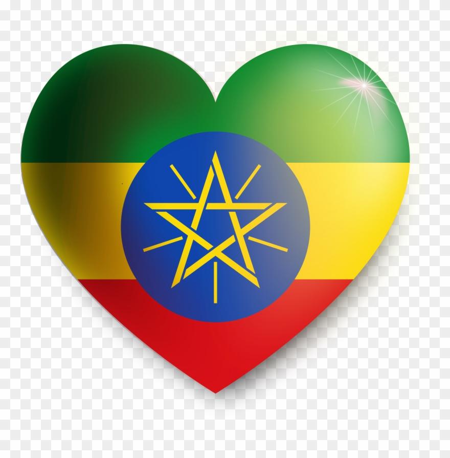 Ethiopian clipart freeuse stock Emblem Of Ethiopia Ethiopian Empire Coat Of Arms People\'s - Flag ... freeuse stock
