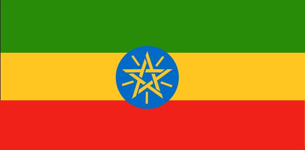 Ethiopian clipart download Ethiopia clip art (112345) Free SVG Download / 4 Vector download
