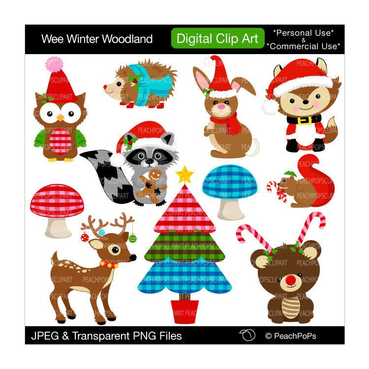 Etsy christmas clipart freeuse download Christmas clipart digital clip art xmas owl by peachpopsclipart ... freeuse download