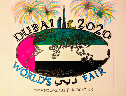 Expo 2020 clipart banner black and white download Dubai Expo 2020   BRANDON OPHUS banner black and white download