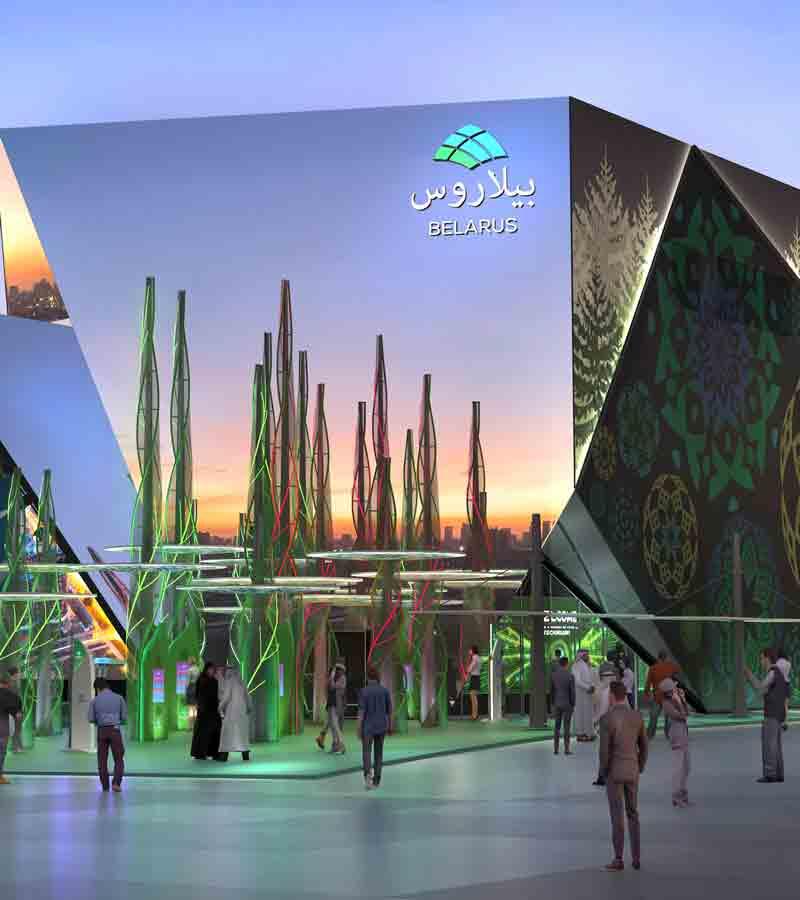 Expo 2020 clipart download Sustainability Pavilion   Expo 2020 Dubai download