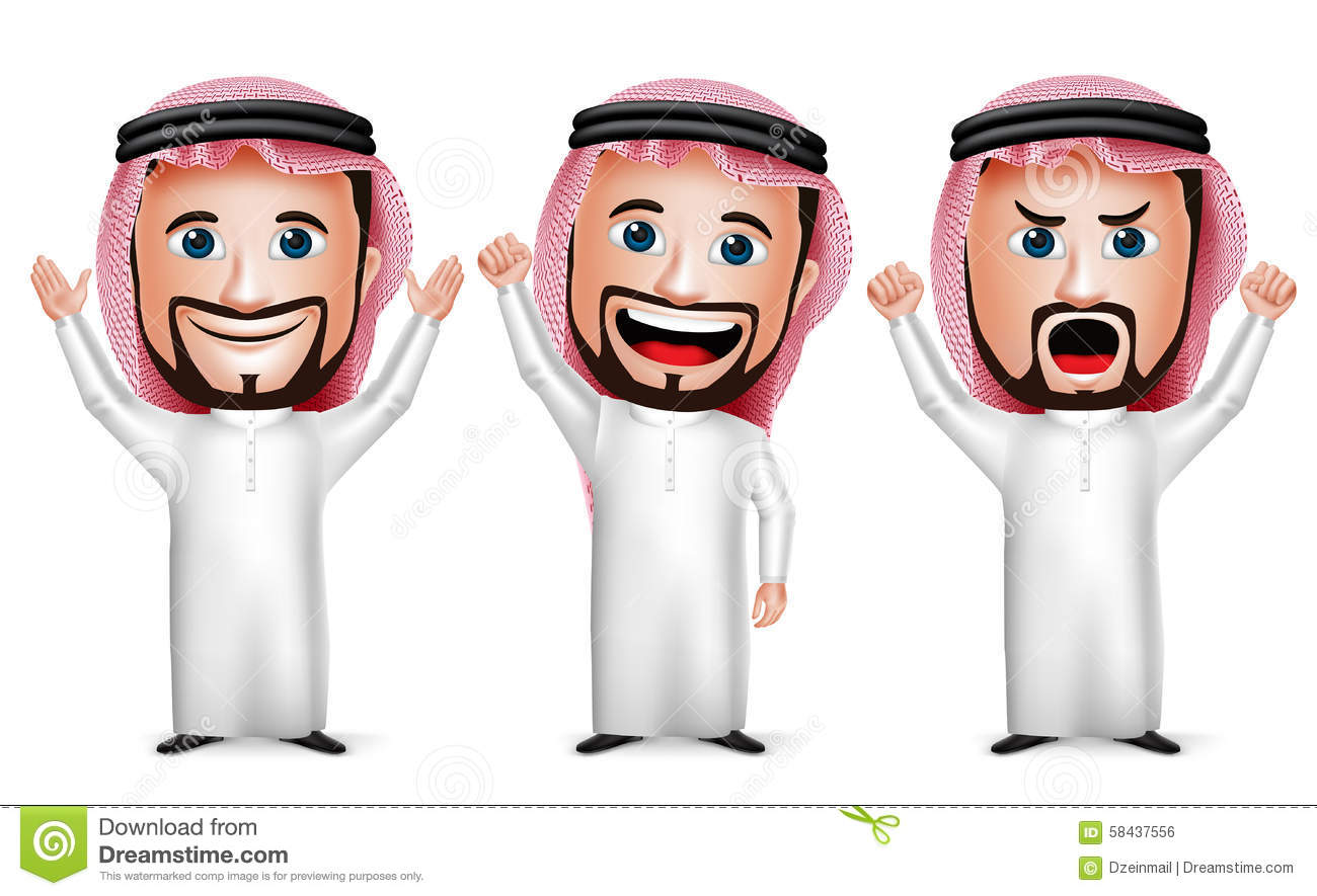 Face for arabic man clipart clip transparent library Saudi man clipart - ClipartFest clip transparent library