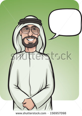 Caricature Face Stock Images, Royalty-Free Images & Vectors ... image royalty free