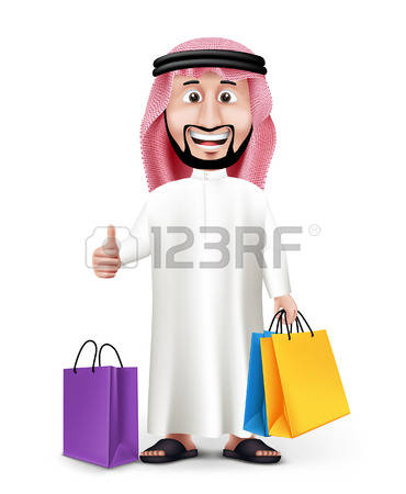 1,675 Arabic Face Stock Vector Illustration And Royalty Free ... clip royalty free stock