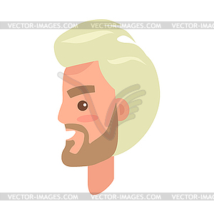 Face of a man side view clipart graphic freeuse library Man s Face of Sideview - vector clipart graphic freeuse library