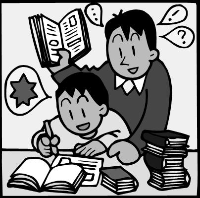 Faire les devoirs clipart black and white svg library Documentation : Les devoirs et les leçons - svg library