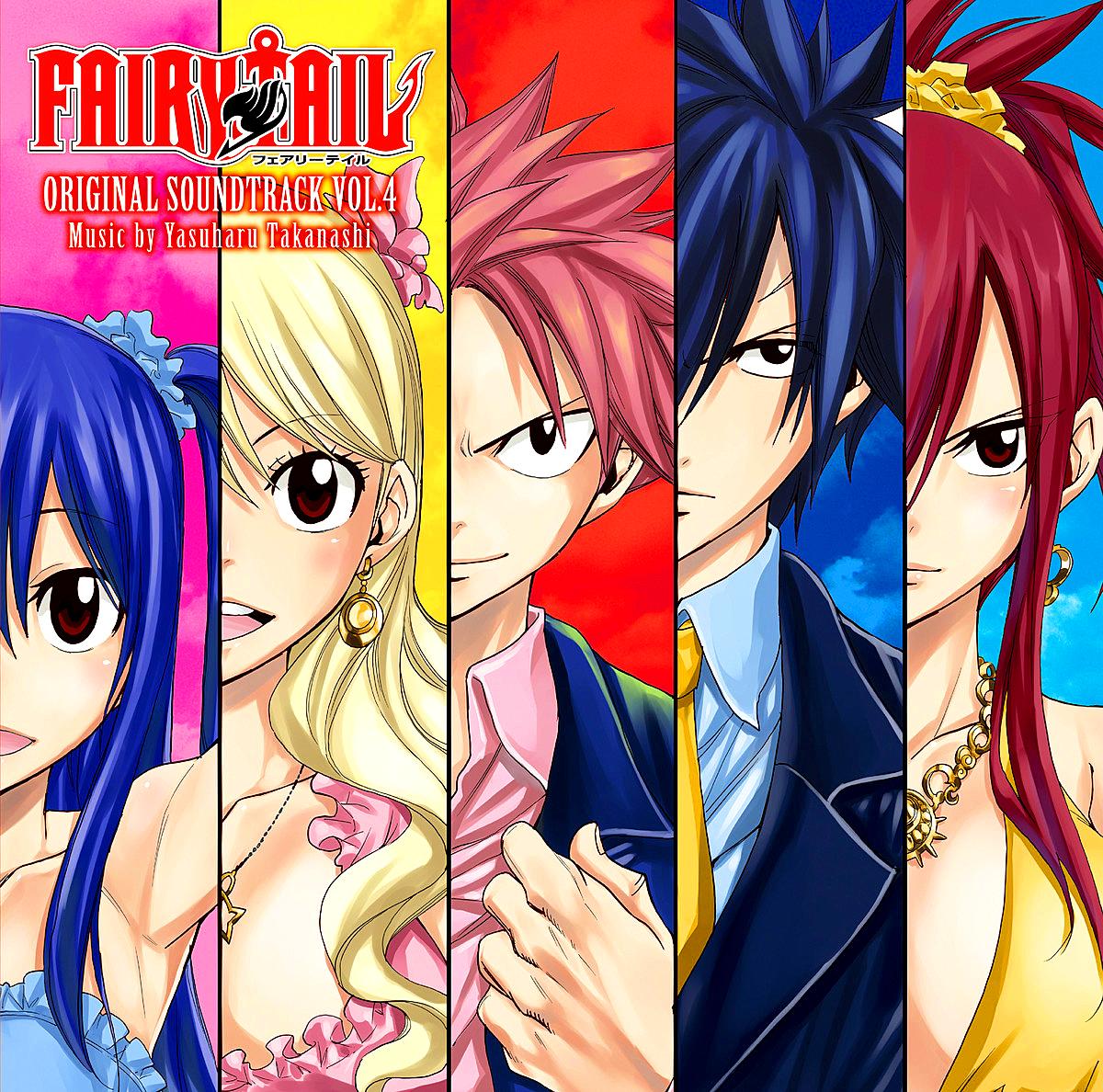 Fairy tail svg black and white stock Fairy Tail Original Soundtrack Vol. 4 | Fairy Tail Wiki | Fandom ... svg black and white stock