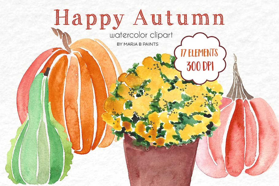 Fall mums clipart graphic transparent Watercolor Clip Art - Pumpkins, Mums graphic transparent