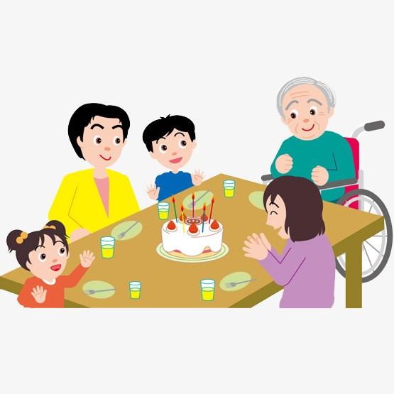 Family celebration clipart svg transparent download Family celebration clipart 8 » Clipart Portal svg transparent download