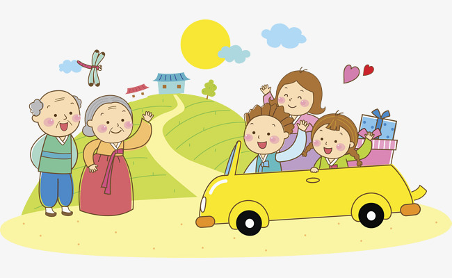 Family outing clipart graphic A Family Outing, Famil #296110 - PNG Images - PNGio graphic