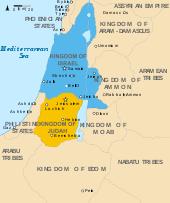 Far far away on judah palins images clipart image transparent stock Israel - Wikipedia image transparent stock
