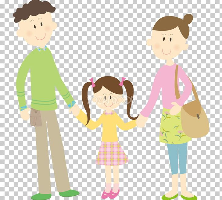Father and mother clipart brown vector freeuse library Mother お父さん PNG, Clipart, Art, Boy, Cartoon, Child ... vector freeuse library