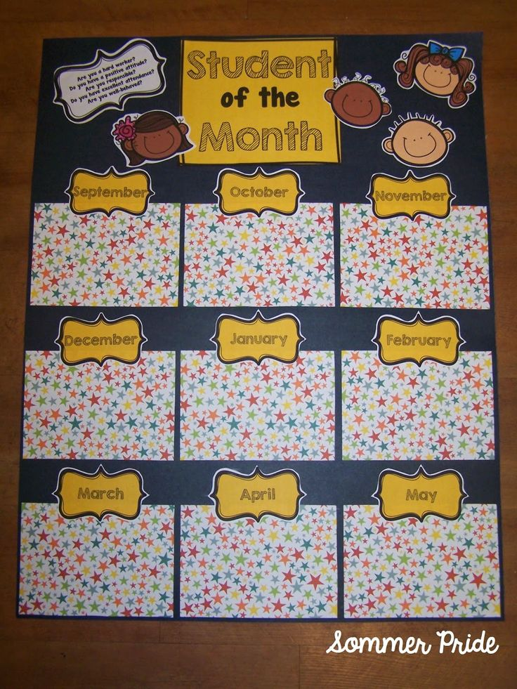 February student of the month clipart png free library 17 Best ideas about Student Of The Month on Pinterest png free library