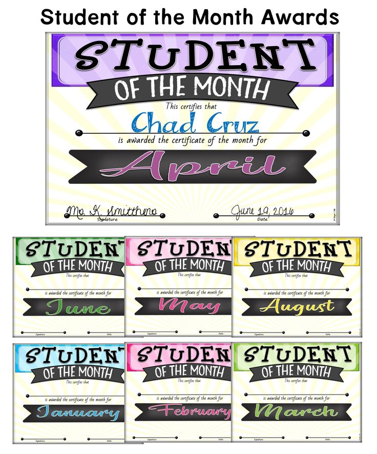 February student of the month clipart black and white 17 Best ideas about Student Of The Month on Pinterest black and white