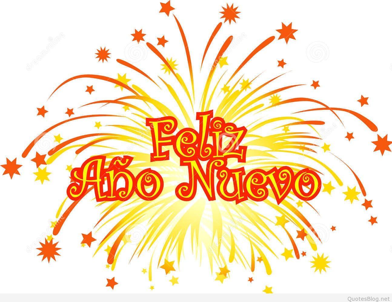 Feliz a o 2018 clipart jpg transparent download Happy New Year in Spanish Images. Feliz Año Nuevo Imagenes. jpg transparent download