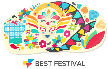 Festival clipart philippine pencil and in color festival – Gclipart.com jpg download
