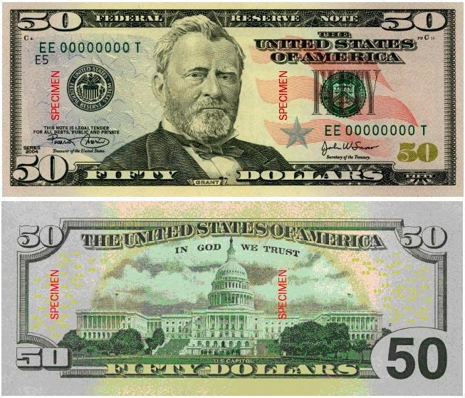 Fifty dollar bill clipart banner free download Fifty dollar bill clipart 2 » Clipart Portal banner free download