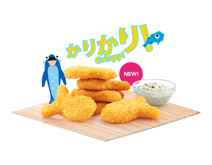 Filet of fish sandwish clipart clipart free library McDonald's Around the World: Cereal Ebi Burger with Shrimp Paste ... clipart free library