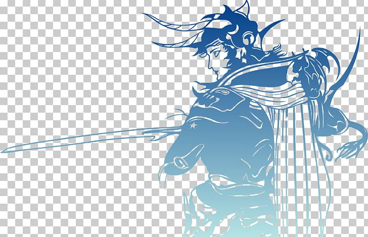 Final fantasy ii clipart png royalty free stock Final Fantasy II Final Fantasy IV Final Fantasy VIII PNG, Clipart ... png royalty free stock