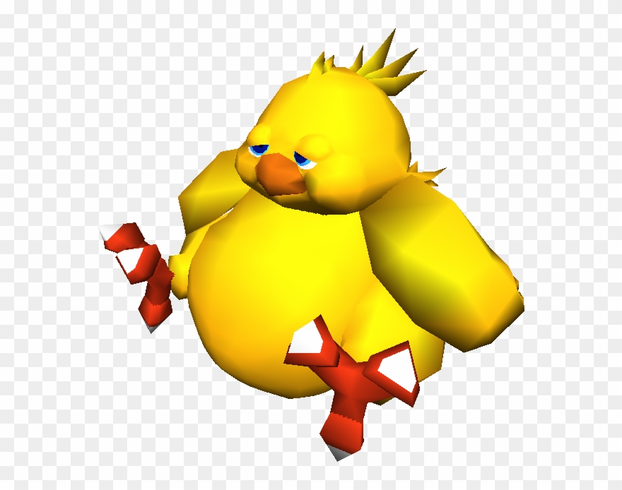 Final fantasy vii clipart graphic library Meteor Clipart Ffvii - Fat Chocobo Final Fantasy Vii - Png Download ... graphic library