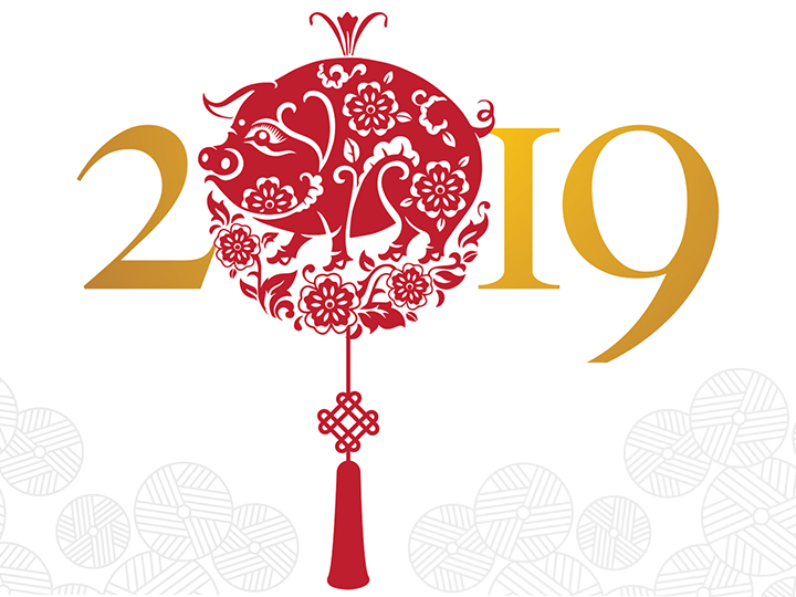 First sunday of the new year church clipart svg royalty free library Special Event: Chinese New Year Celebration Gala | New Jersey ... svg royalty free library