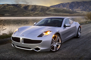 Fisker karma clipart picture free stock Fisker Karma Car | Free Images at Clker.com - vector clip art online ... picture free stock
