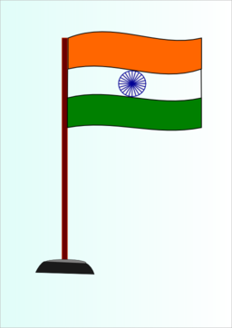 Flag images clipart vector royalty free download Indian National Flag Clipart | i2Clipart - Royalty Free Public ... vector royalty free download