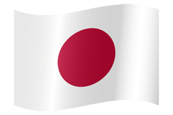 Japan flag clipart graphic transparent download Japan flag clipart - country flags graphic transparent download