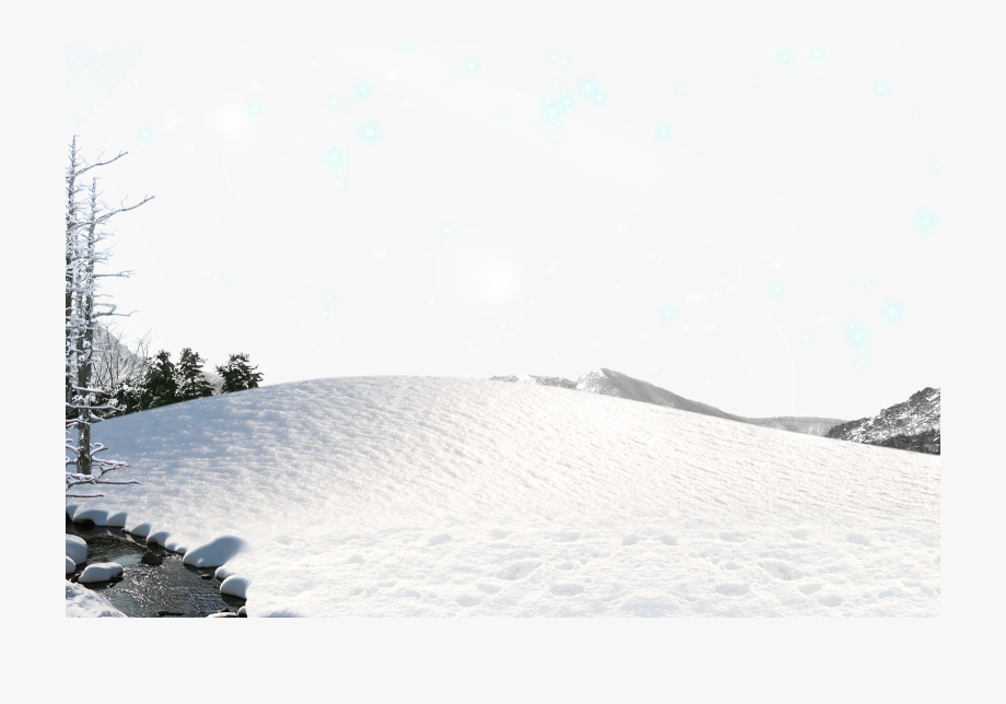 Floor of snow clipart. Vector icon winter free