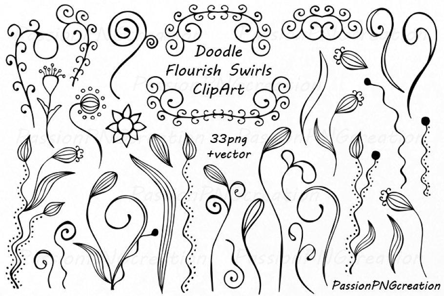 Flourish swirls clipart clip transparent library Doodle Flourish Swirls ClipArt clip transparent library